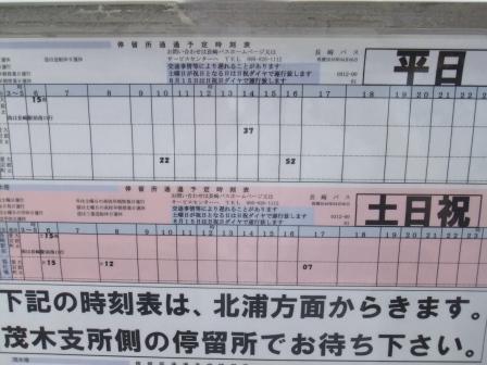 DSCF3857.JPG