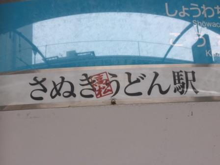 IMG_5233.JPG